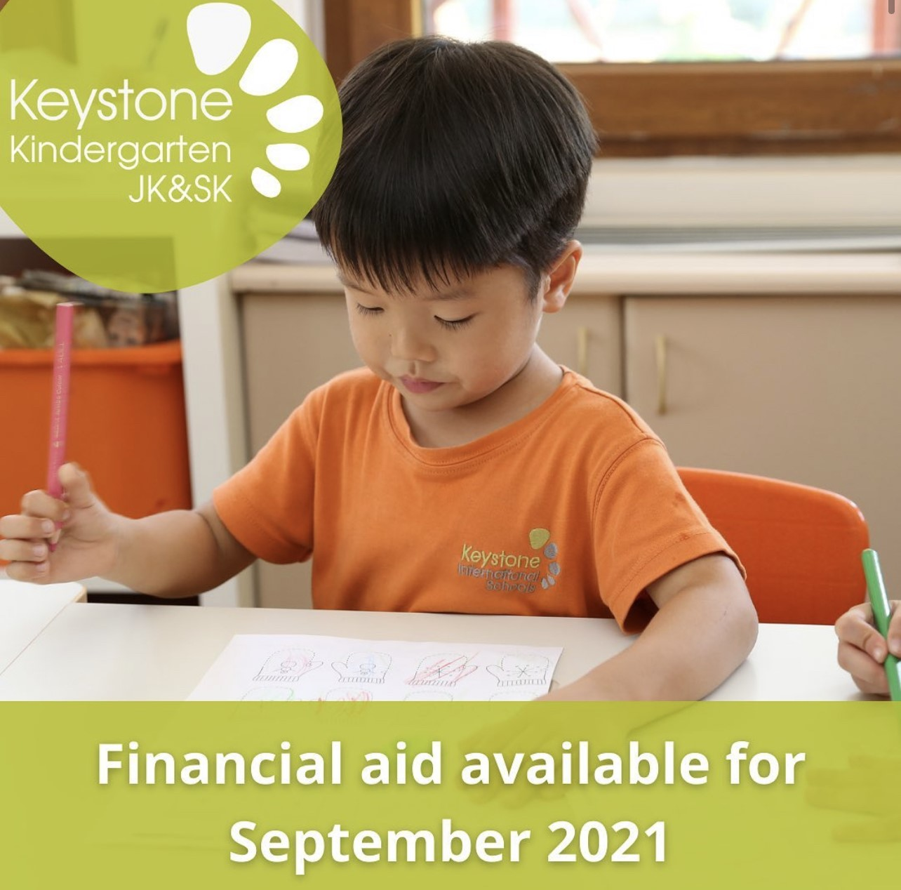 Financial aid available for September 2021
